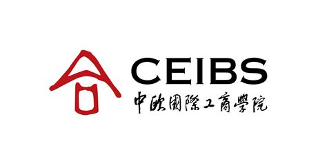 European Mba International Business by Ceibs Visit The Olympic Capital Aists