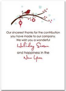 employee cards employee cards employee thanksgiving cards