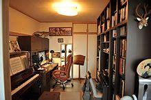 den (room) wikipedia