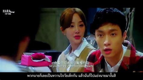 exo film thaisub engsub full exo lay ohmygod movie youtube