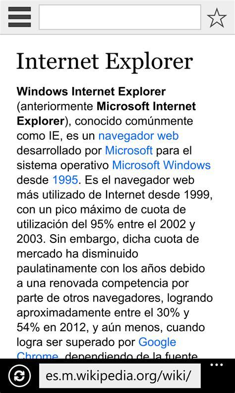att mobility wikipedia la enciclopedia libre internet explorer mobile wikipedia la enciclopedia libre