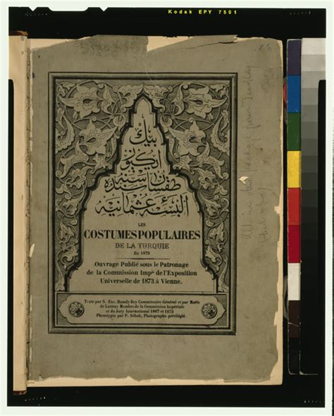 Ottoman Title Title Page Of Les Costumes Populaires De La Turquie En 1873 With Title In Ottoman Turkish And