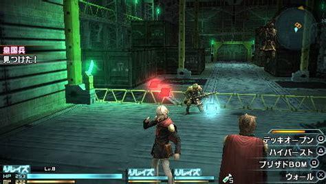 Gamis Rompi Braso type 0 user screenshot 10 for psp gamefaqs