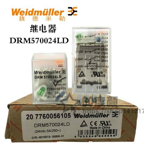 Relay Weidmuller usd 7 81 genuine weidm 252 ller relay drm570024ld dc24v 4