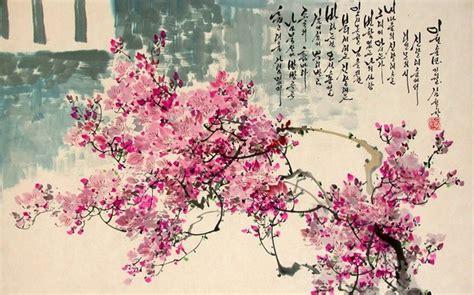 Korean Floral Doormatekarpet Square 1 korean flower by choiseung25 on deviantart
