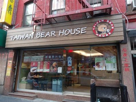 taiwan house pork chop and fried chicken leg bento boxes picture of taiwan bear house new york