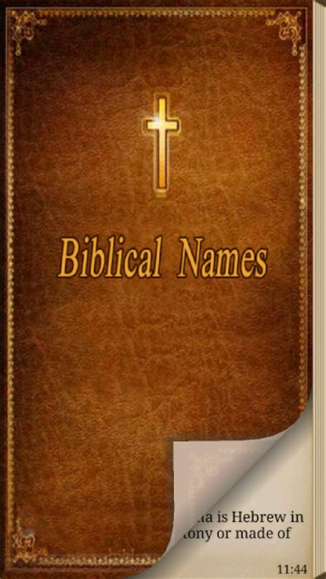 aptoide meaning biblical names download apk for android aptoide