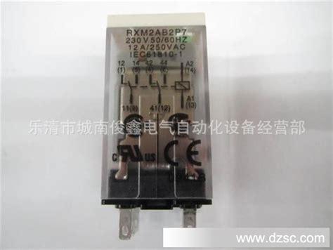 Schneider Rxm4ab2b7 特价供应 schneider 施耐德中间继电器rxm4ab2b7 中间继电器 捷配电子市场网