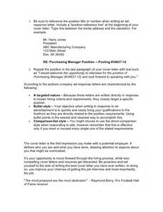 how to title a cover letter how to title a cover letter 2414