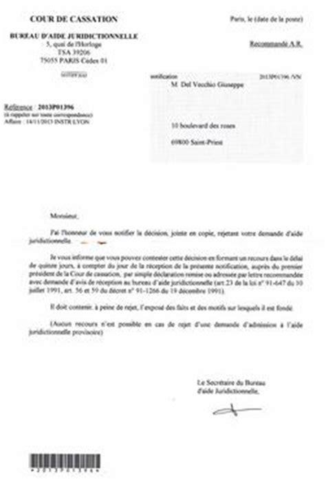 Cour De Cassation Monsieur Le Pr 233 Sident Du Bureau D Aide Bureau D Aide Juridictionnelle
