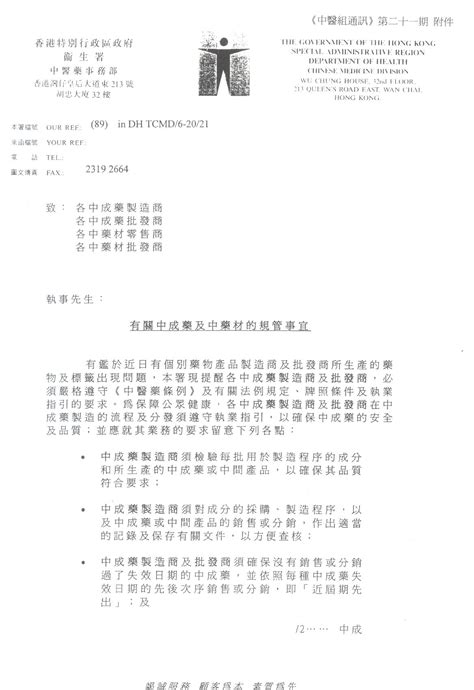 Proof Of Employment Letter Hong Kong Rsvpaint Request Letter For Leave Application Rsvpaint Memes