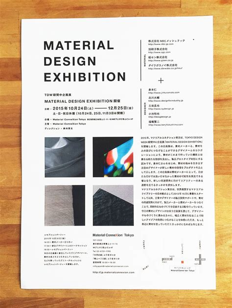 material design leaflet material design exhibition flyer フライヤー pinterest