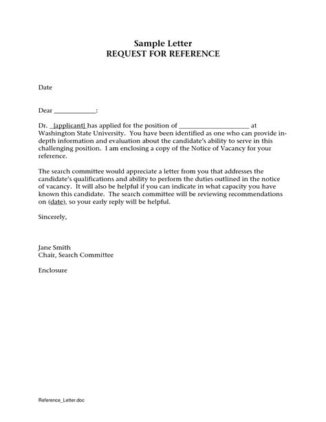 request letter for employment reference request for reference letter from employer sle the