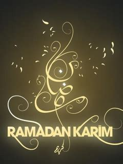 carim mobile ramdan karim mobile wallpaper mobile toones