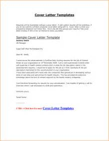3 show me examples of cover letters cover letter examples