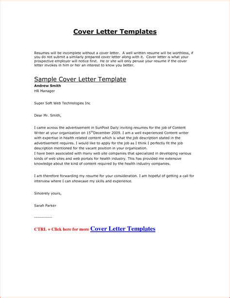 Show Exles Of Cover Letters show exles of cover letters 28 images social work