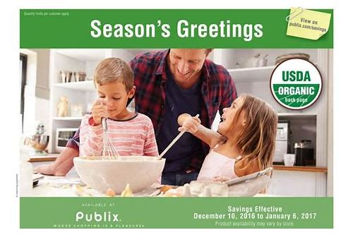 publix coupon matchups 12/10