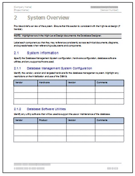 software application documentation template database design document template