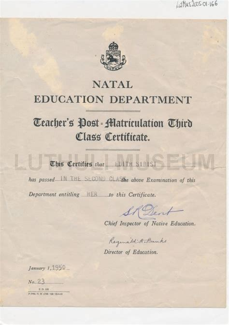 matriculation certificate related keywords matriculation