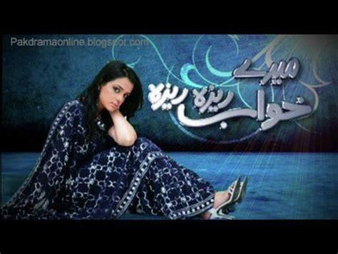 pakistani tv dramas geo tv ary digital hum tv tv one