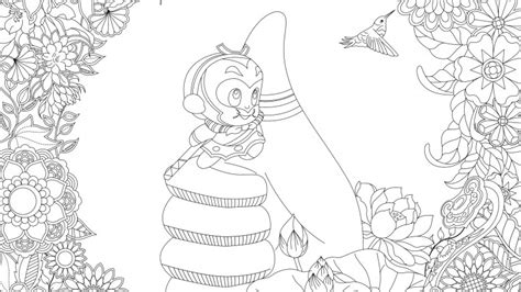 Monkey Kingdom Coloring Page | 2016 monkey king colouring contest colour get