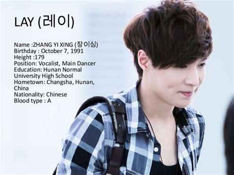 exo religion exo member profile