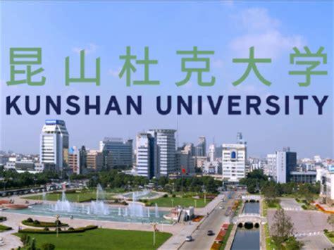 dku: global learning semester for undergraduates info