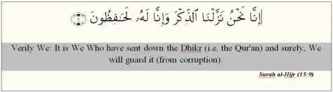Mainan Anak Muslim Learn Prayer 666 012 2 Bahasa Arab Inggris learn al quran arabic june 2012