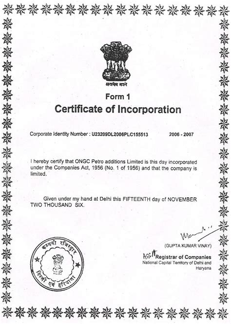 certificate of incorporation template ongc petro additions limited