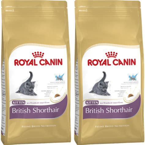 Royal Canin Shorthair Cat Food 85gr royal canin breed nutrition shorthair kitten food