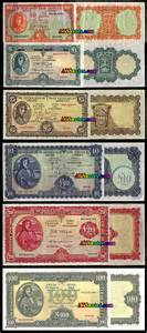 Fiat Currency Failures History Of Currency Gci Phone Service