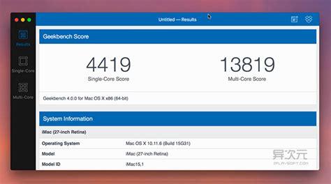 geek bench mac 不服跑个分 geekbench 4 电脑手机跑分软件 硬件配置性能对比 基准测试工具 异次元软件下载