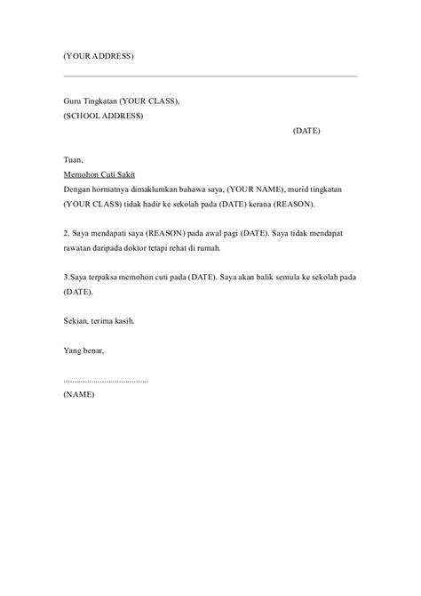 Contoh Surat Sekolah Sakit by 19259799 Surat Cuti Sakit