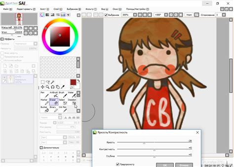 paint tool sai russian pack paint tool sai паинт тул саи скачать бесплатно русская