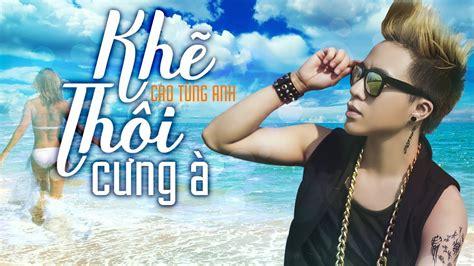 despacito nonstop khẽ th 244 i cưng 192 remix despacito vietnamese version cao