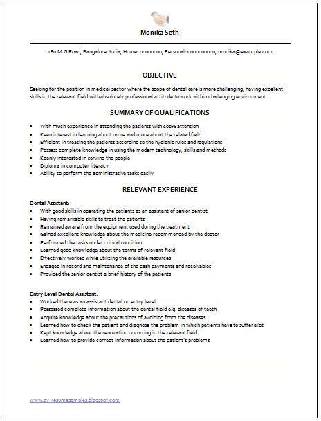 excellent resume format doc unique excellent resume templates lovely excellent resume