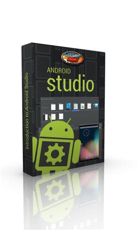 android studio proguard tutorial android studio video tutorials cartoonsmart com
