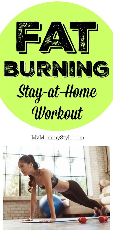 stay at home burning workout my style