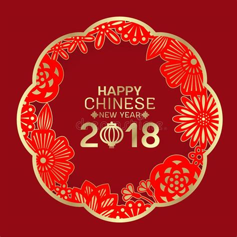 new year 2018 golden week happy new year 2018 and lantern text in abstract