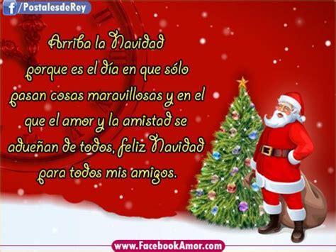 2012 mensajes alaniso lista de mensajes y entrevistas apexwallpapers ranking de las mejores frases para felicitar la navidad