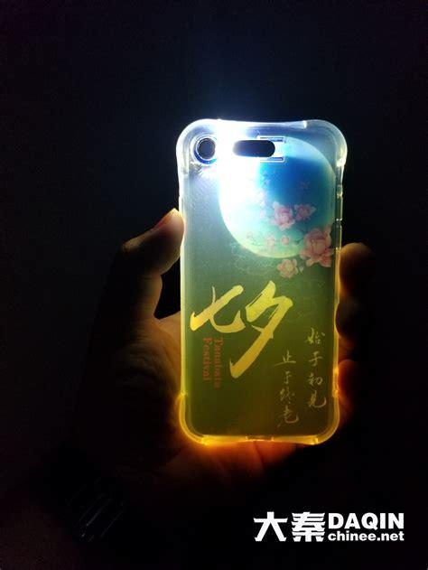 light up mobile phone case light up custom mobile phone case made by daqin mobile