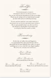 Christian Wedding Programs Catholic Wedding Programs Catholic Wedding Ceremony Programs Amp Wedding Church Program