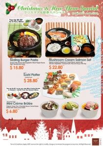 new year lunch promotion mof new year dining promotions