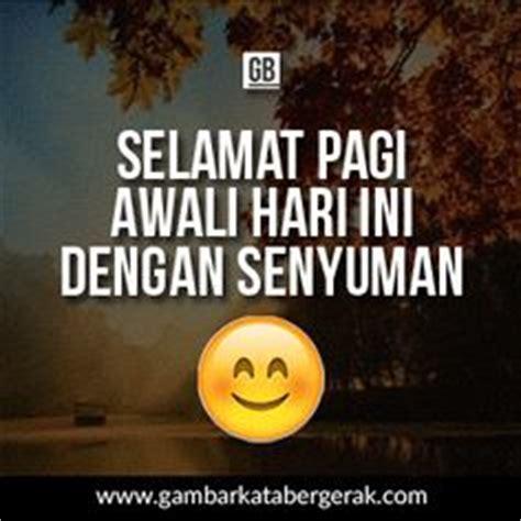 gambar kata kata ucapan selamat pagi keep do fighting