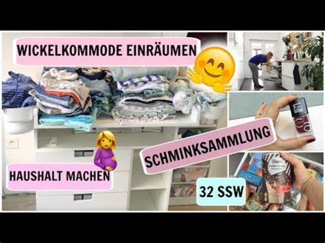 Wickelkommode Einrichten by Wickelkommode Einrichten L Haushalt L Mamagef 220 Hle L