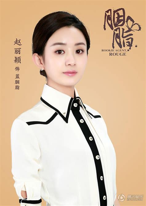 film terbaru zhao li ying 25 best images about actresses on pinterest jodie