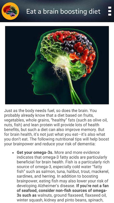 7 Brain Boosting For Your by Brain Boosting Foods Android Apps On Play