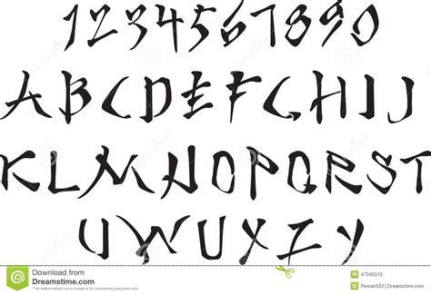 numeri latini in lettere alfabeto stilizzato illustrazione vettoriale