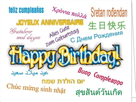 Bmw Happy Birthday Card