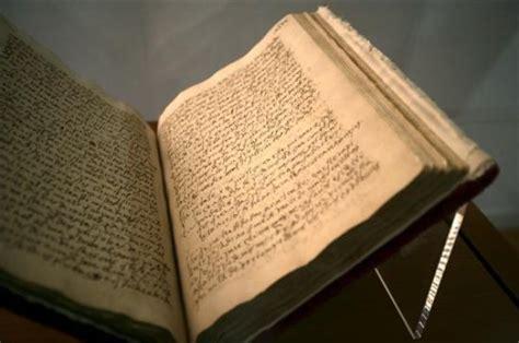 libro teresa libro de la vida santa teresa de jes 250 s